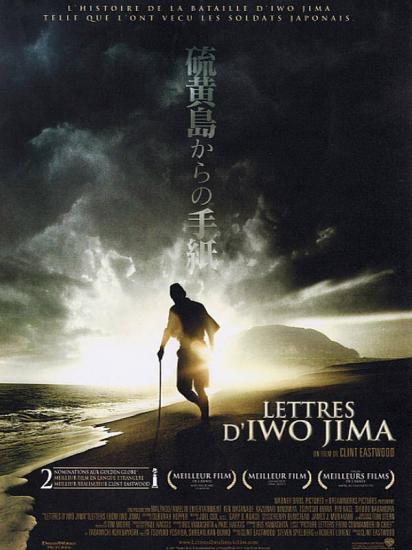 Lettres d iwo jima